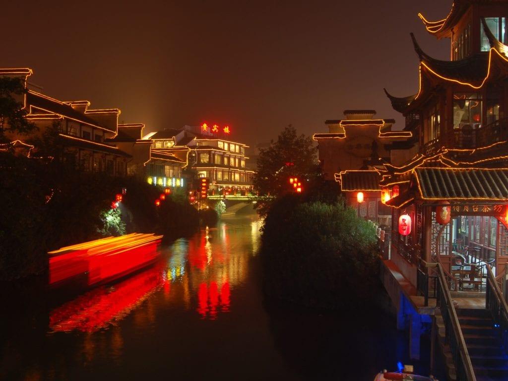 Nanjing, Jiangsu province.