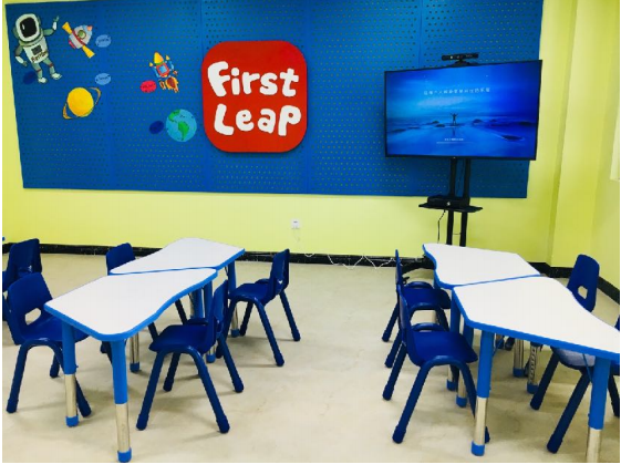 Picture of classroom at First Leap Zhuhai