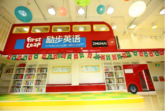 Picture of London themed bus display at First Leap school Zhuhai