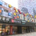 First leap Zhengzhou Jianye branch 2