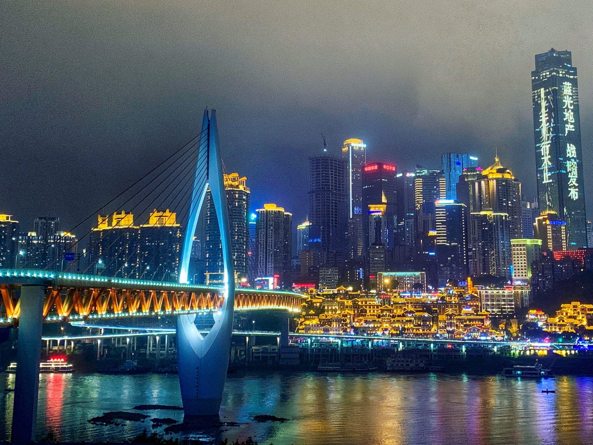 Chongqing bridge
